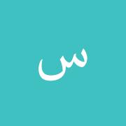 طراحی وب سایت هتل مروارید تهران