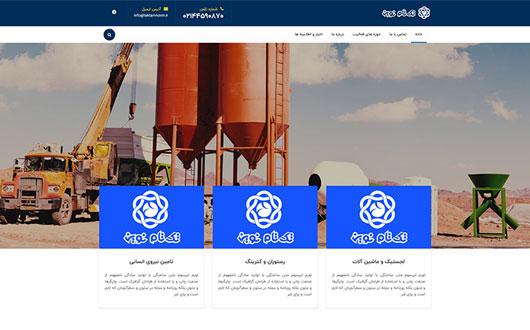 طراحی وب سایت شرکت تعاونی تکتام نوین