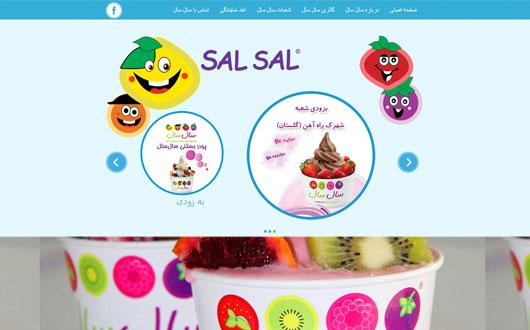 طراحی وب سایت ماست بستنی سال سال