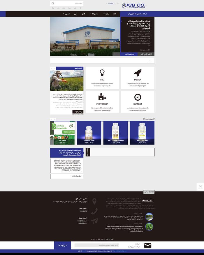 طراحی وب سایت شرکت زیست فناوری کارا