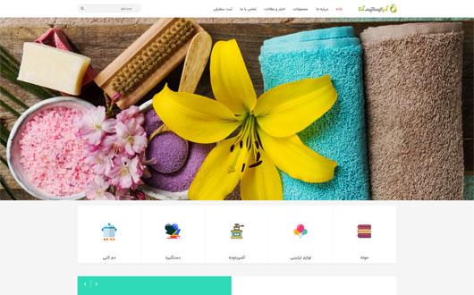 طراحی وب سایت آریا آیدین آرتا